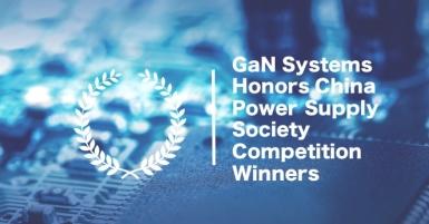 氮化镓系统 (GaN Systems) Honors CPSS